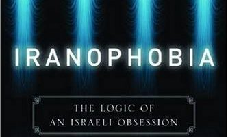 Iranophobia: The Logic of an Israeli Obsession by Haggai Ram (2009)