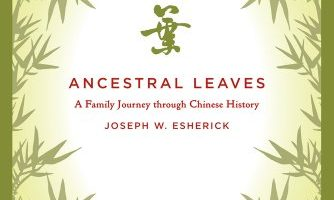 Ancestral Leaves: A Family Journey through Chinese History by Joseph W. Esherick (2011)