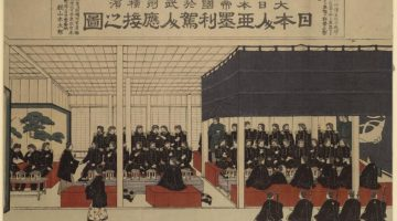 "The ""Knock Knock Who is There"" Moment for Japan: The Signing of the Treaty of Kanagawa in 1854"