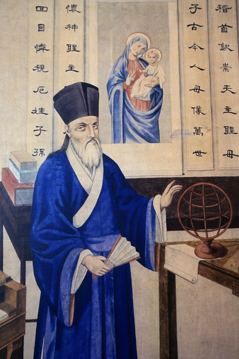 ILLUSTRATION DEPICTS JESUIT FATHER MATTEO RICCI