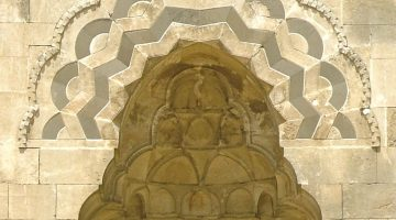 Carved in Stone: What Architecture Can Tell Us about the Sectarian History of Islam