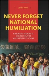 Never Forget National Humiliation cover