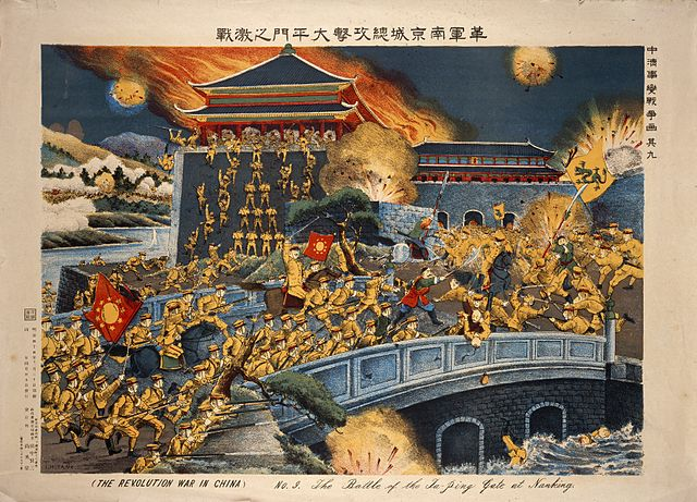 An episode in the revolutionary war in China, 1911- the battle at the Ta-ping gate at Nanking. Colour Lithograph 1911 By- T. Miyano. Via Wikimedia Commons.