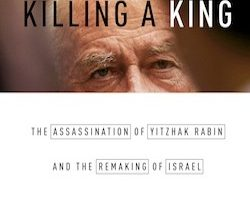 Killing a King, by Dan Ephron (2015)