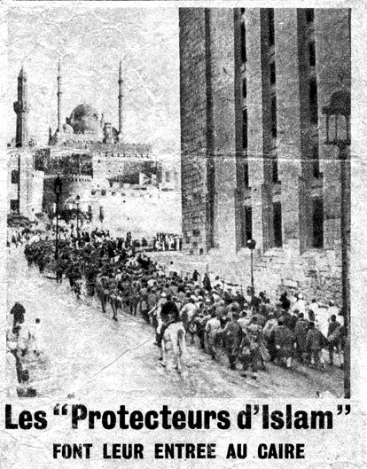 protectors_of_islam_-cairo_january_1942