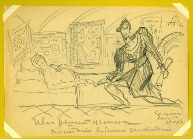 Ivan with Anastasia's corpse in her bedroom surrounded by icons and tapestries. drawing by SM Eisenstein for Ivan the Terrible