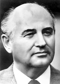 an introduction to the life and political history of mikhail gorbachev Mikhail gorbachev the beginning of gorbachev's political career after gorbachev graduated life after the cold war.
