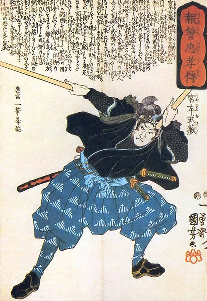 musuis story essay Musui's story: the autobiography of a tokugawa samurai lesson plans include daily lessons, fun activities, essay topics, test/quiz questions, and more everything you.