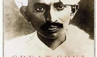 Book cover of Great Soul: Mahatma Gandhi and His Struggle with India by Joseph Lelyveld