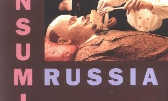Consuming Russia: Popular Culture, Sex and Society Since Gorbachev ed. Adele Marie Barker (1999)