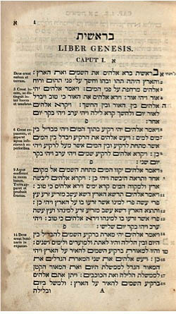 hannah adams historian of american jews not even past