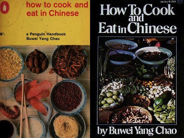 cookbooksplice_0