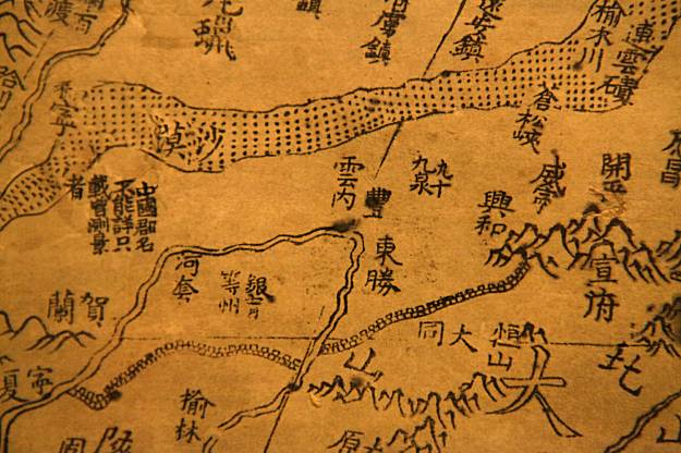 ba-Chinese_Map_D_0501041919
