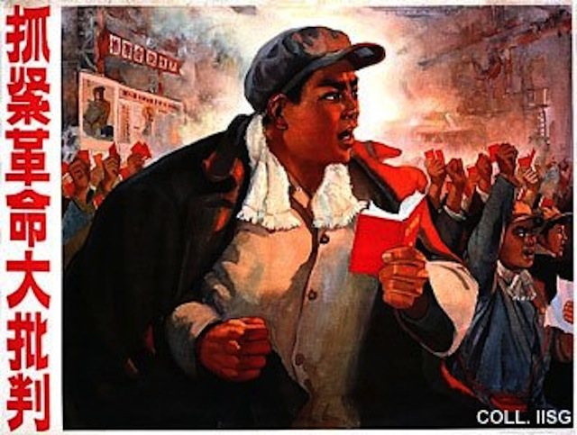 Cultural Revolution poster- Propaganda Group of the Revolutionary Committee of the Shanghai No. 3 Ink Factory, 1969. Wikipedia