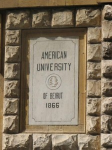 Plaque on Main Gate of American University, Beirut