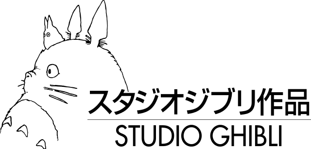 640px-Studio_Ghibli_logo