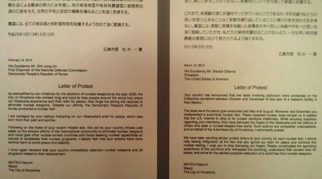Letters of protest written by the Mayor of Hiroshima.