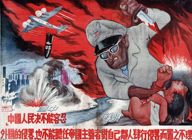 Chinese Propaganda poster during the Korean War
