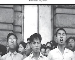 Cold War Crucible: The Korean Conflict and the Postwar World, by Hajimu Masuda (2015)