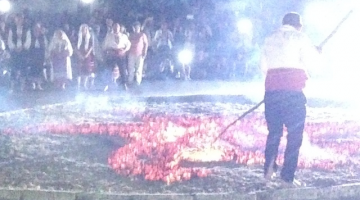 Notes from the Field:  From Feasts to Feats (or Feet) on the Coals