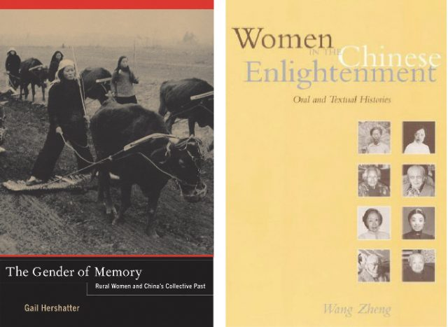 chinese womens books