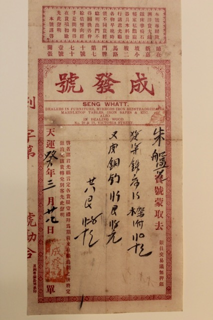 Bil of goods - transaction between a trader and opium shopkeeper, 1913 Source: Koh Seow Chuan Collection, National Library, Singapore